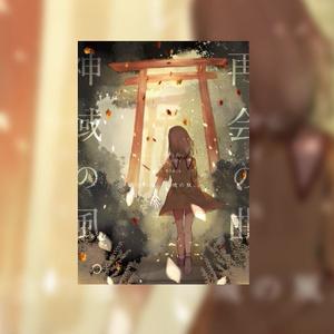演出動画素材ココフォリア・TRPGスタジオ用vol1「春夏秋冬」