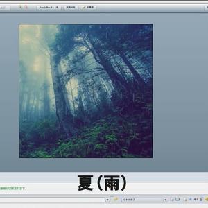 SWF_どどんとふ用演出動画素材集vol1「春夏秋冬」
