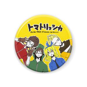 【ヘタリア】トマトリョシカ 缶バッジ