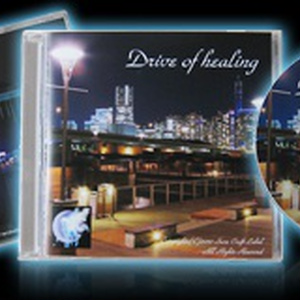 「Drive of healing」☆Sure Craft Label★