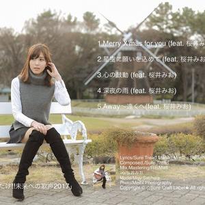 「羽ばたけ!!未来への歌声」Sure Craft Label