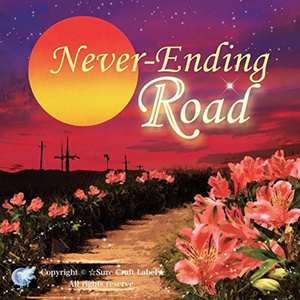 Sure Tread 4th Album「Never-Ending Road」