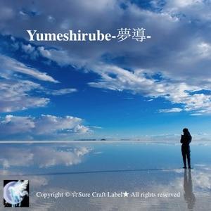 Sure Tread 5th Album「Yumeshirube-夢導-」