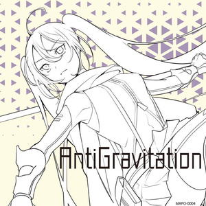 AntiGravitation