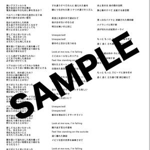 OOPTH / BAND PIECE (バンドスコア)