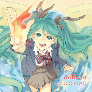 IL Milione / Zero Album