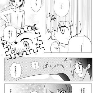 ふみきりちゃんっ!!!