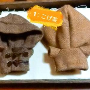 【ぬい用】冬のダッフルコート