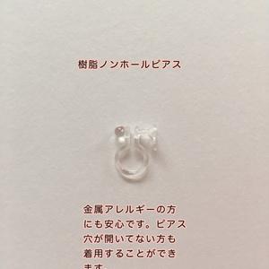 刀剣乱舞*源氏兄弟イメージイヤリング