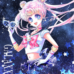 GALAXXYS