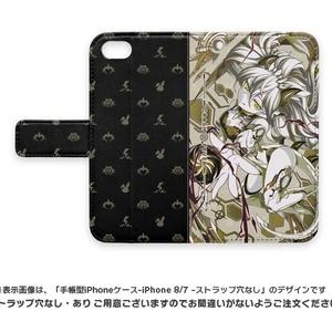【クラフィ公式】女王 ソフィア 手帳型スマホケース