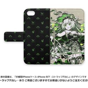 【クラフィ公式】女王 ボナンザ 手帳型スマホケース
