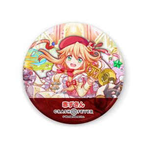 【クラフィ公式】音楽会ver.赤ずきん 缶バッジ
