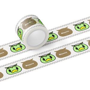 カッパーズ・マスキングテープ