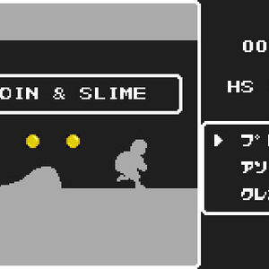 COIN & SLIME