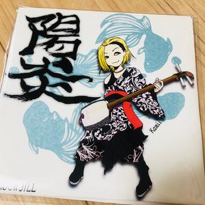 XQJ Single【陽炎】CD-R