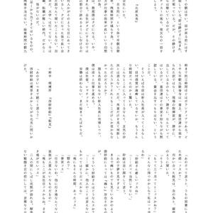 フレッシュマン フレッシュマンVSシャチッカー ~自由を求め労働戦争~