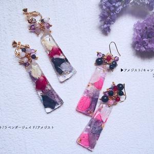 花トラペ(お花と天然石のピアス)