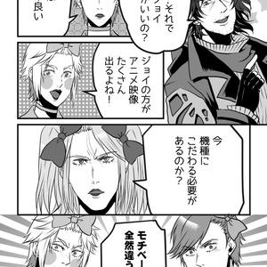 【新刊】エピソードアイドル
