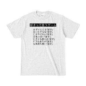 はぁって言うゲームTシャツBASIC