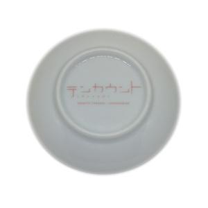テンカウント 豆皿ペアセット