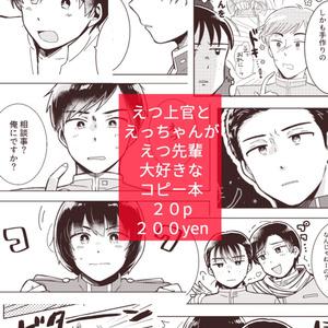 【コピー本】プレゼント フォー・ユー
