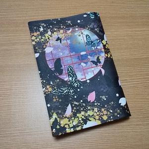 夜桜蝶 ブックカバー