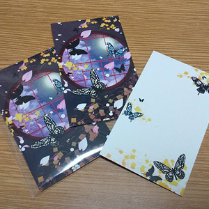 夜桜蝶メッセージカード