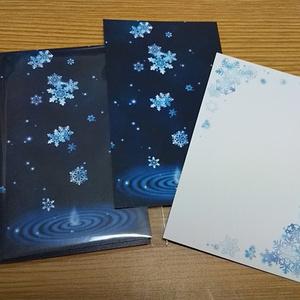 雪の雫メッセージカード