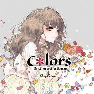 3rd mini album「Colors」