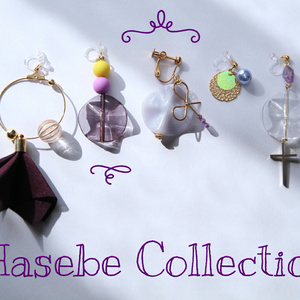 Hasebe collection タッセル