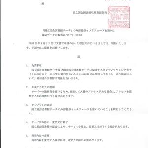 司書のこぁちゃん(蔵書管理ソフトウェア) Ver.5.0