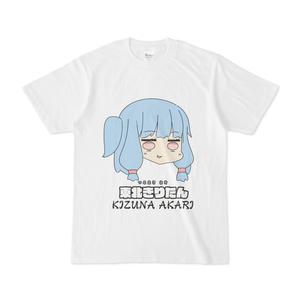 クソダサ琴葉葵Tシャツ