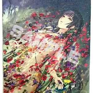 アイシテヤマナイ4 キャンバスアート