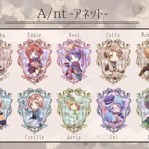 A/nt -アネット- ステッカー