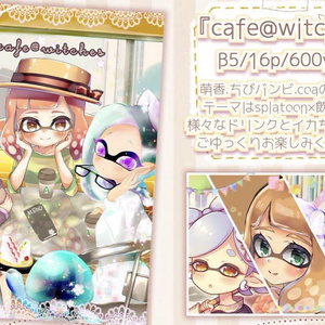 cafe@witches