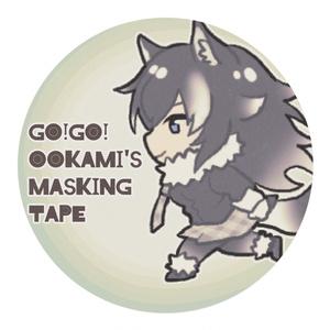 走るオオカミさん'Sマスキングテープ