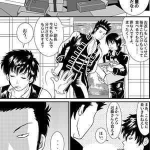 【×】GoLet'sDoShoot!!(呉越同舟)