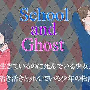 School&Ghost