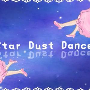 【オリジナルソング】StarDastDance【言ノ葉キリヤ】