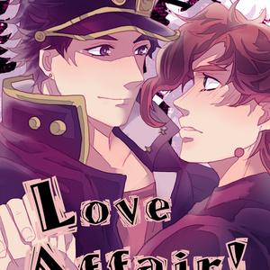 【承花本】Love Affair!