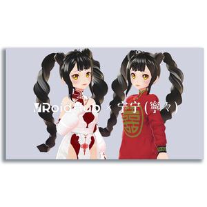 【無料】VRoid中華風衣装・キャラクター「寧々」