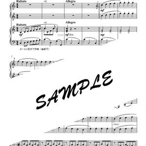 ピアノ連弾「ド・レ・ミ・ファ・ソナタ」DL版
