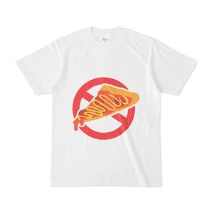 ピザ禁止Tシャツ