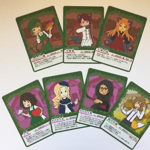 だいだい村の人狼カード 拡張版