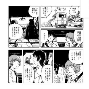 てれぴんレコーズ track:03 音霊ドライブ(後編)