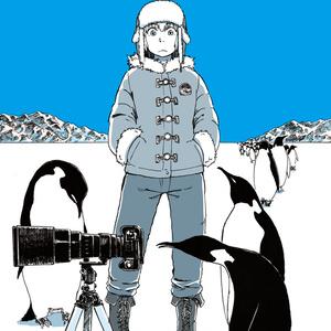 南極サファラー(PDF版)