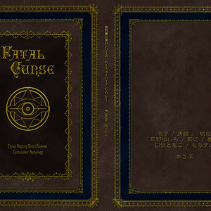 Fatal Curse