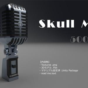 SkullMic ガイコツマイク