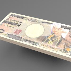 【VRchat想定】3億円札束.fbx